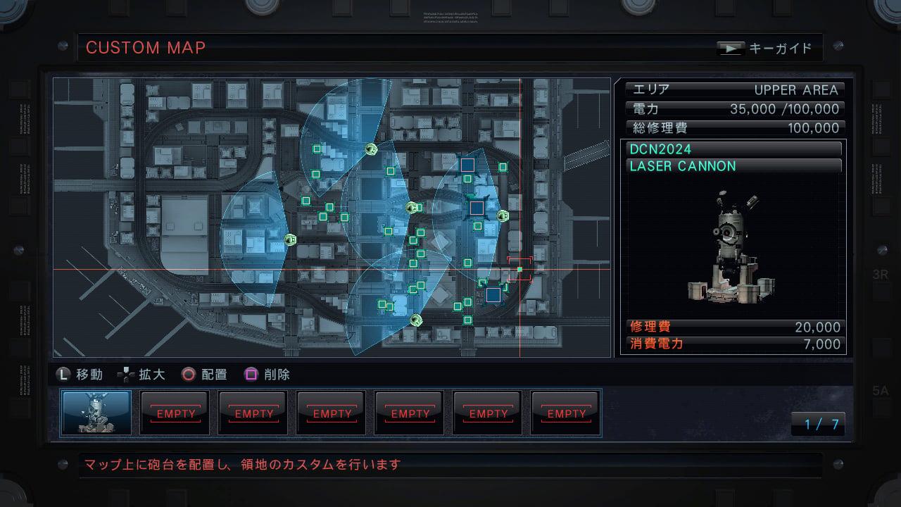 ArmoredCore5 Multi Editeur 026