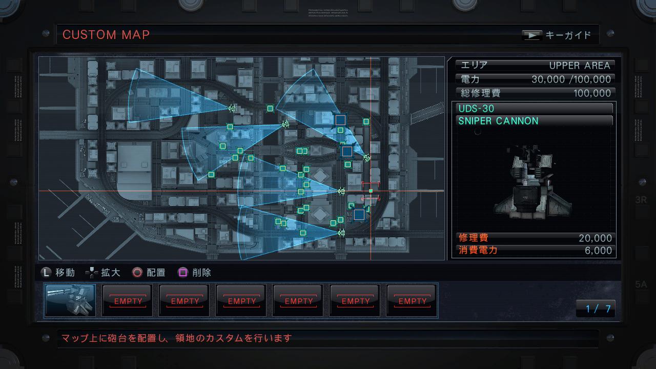 ArmoredCore5 Multi Editeur 027