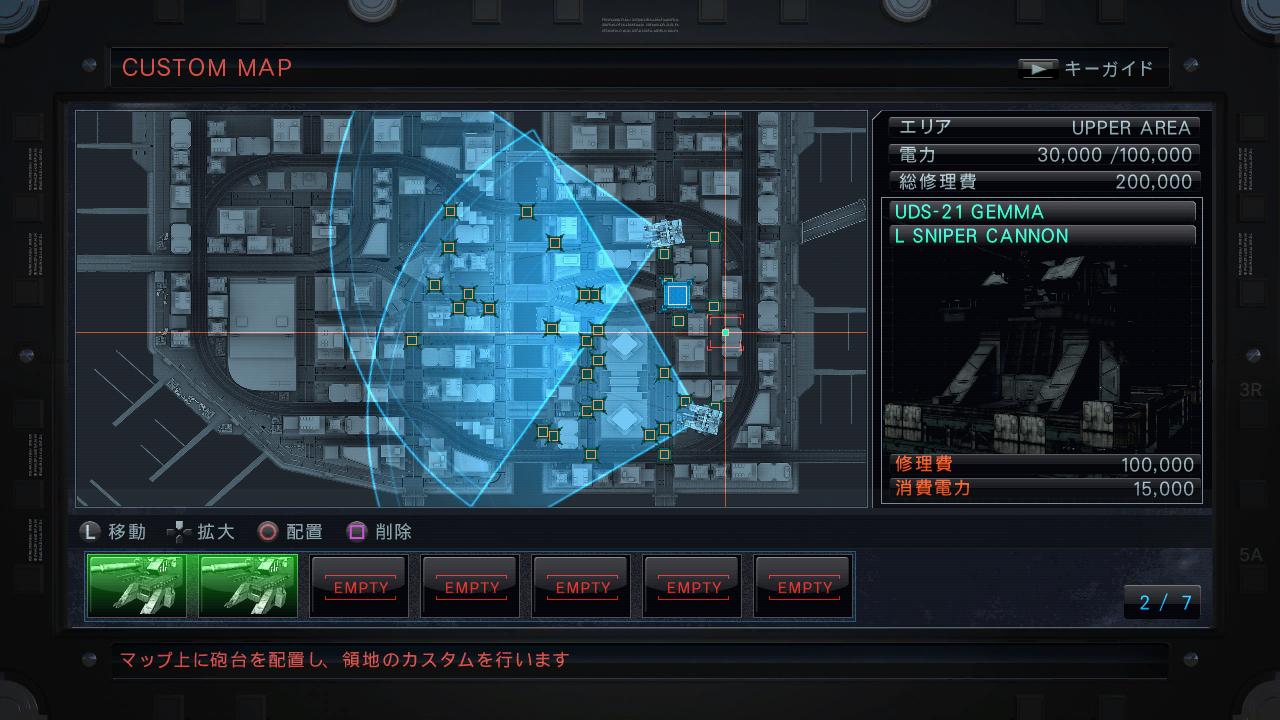 ArmoredCore5 Multi Editeur 028