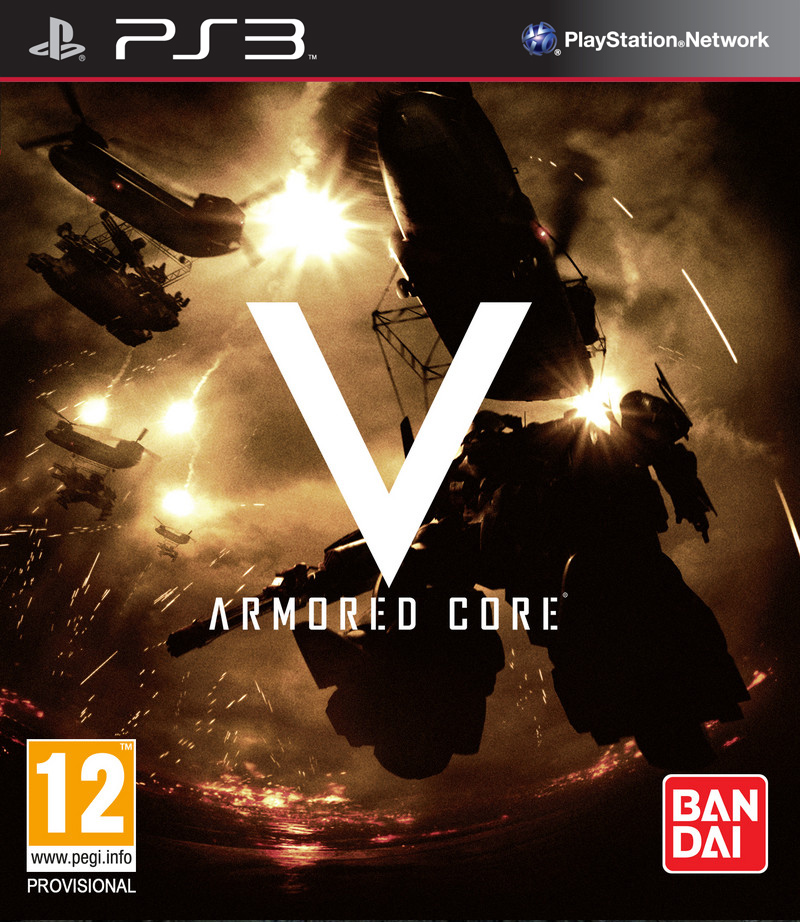 ArmoredCore5 PS3 Jaquette 001