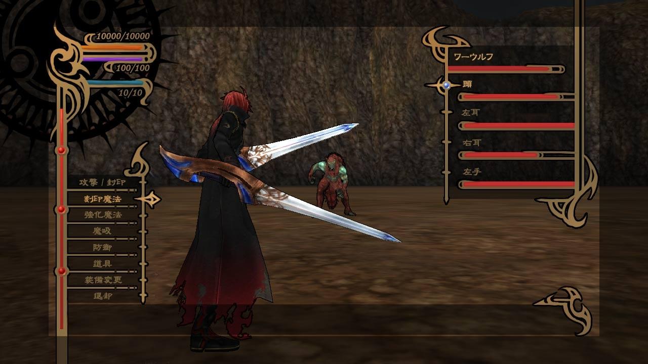 TheLastRebellion PS3 edit003