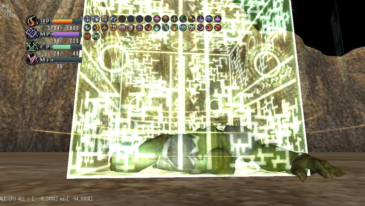 TheLastRebellion PS3 edit005