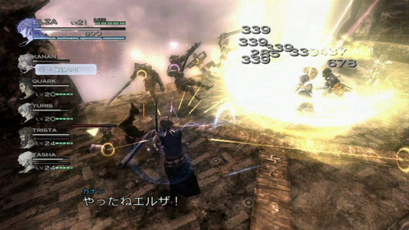 TheLastStory Wii Editeur 095