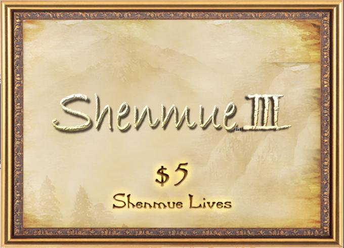 ShenmueIII Multi Div 018