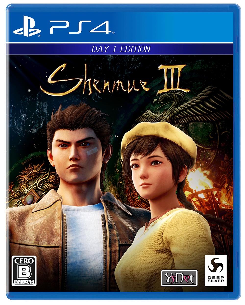 ShenmueIII PS4 Div 033