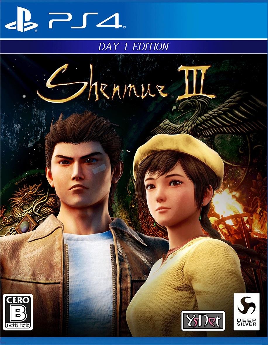 ShenmueIII PS4 Div 034