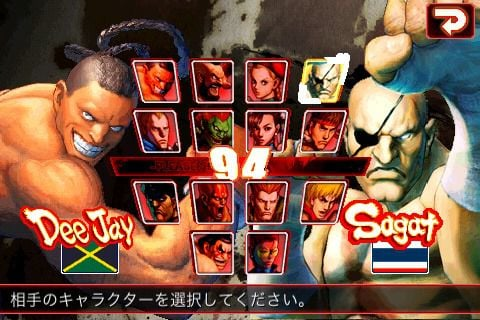 StreetFighterIV iPhone Editeur 067