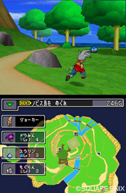 DQmonsterJ DS Editeur 002