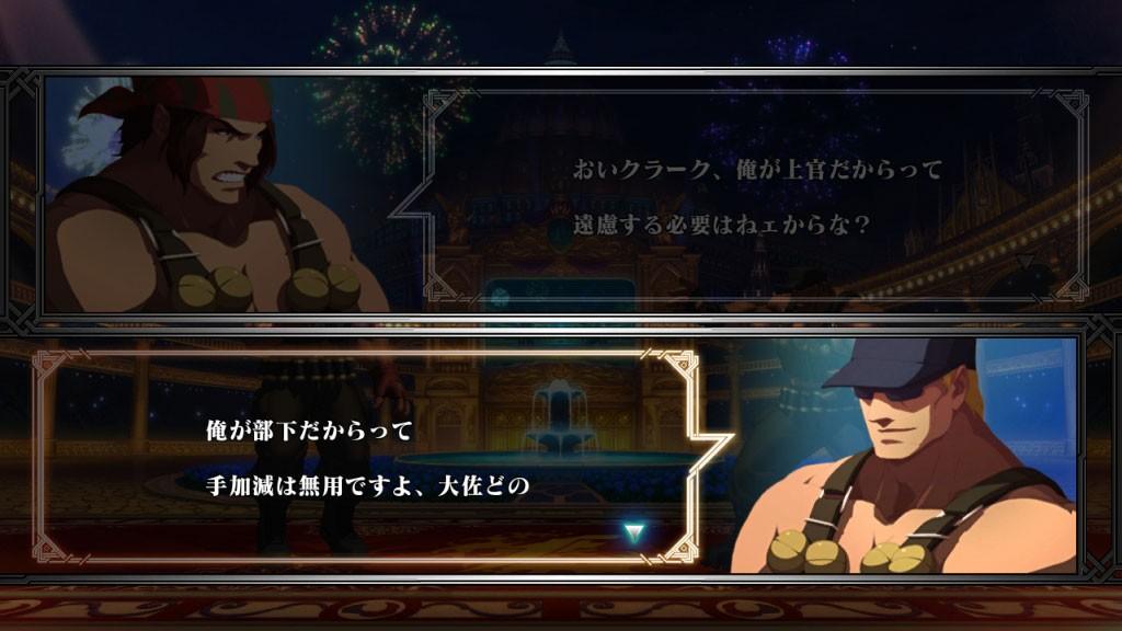 KOF XIII Arcade 59