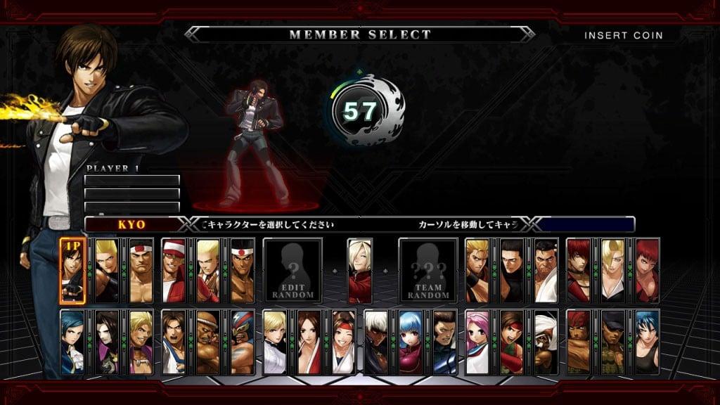 KOF XIII Arcade 69