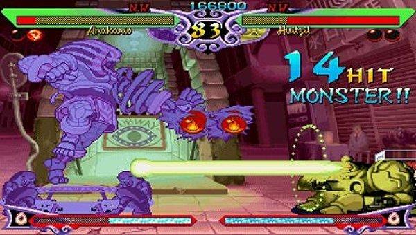 DarkstalkersChronicle-TheChaosTower PSP Edit 002