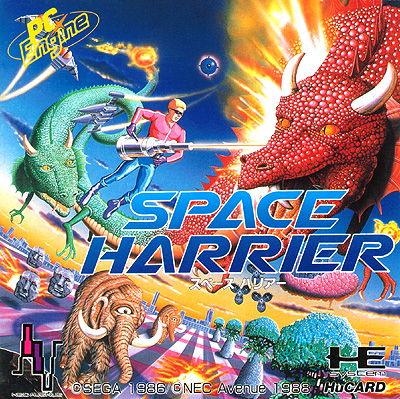 Space Harrier PCEngine Jaquette