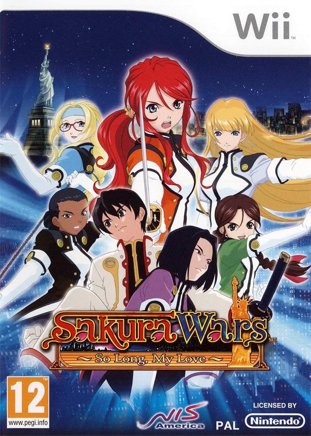 SakuraWars Wii Jaquette