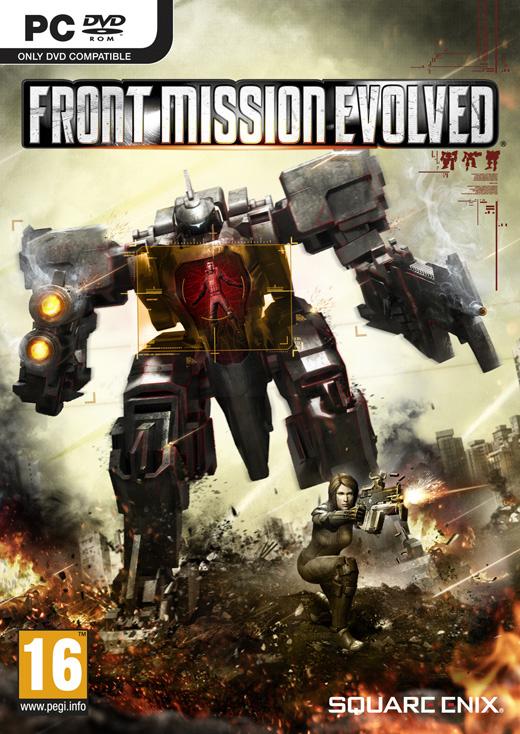 Front Mission Evolved