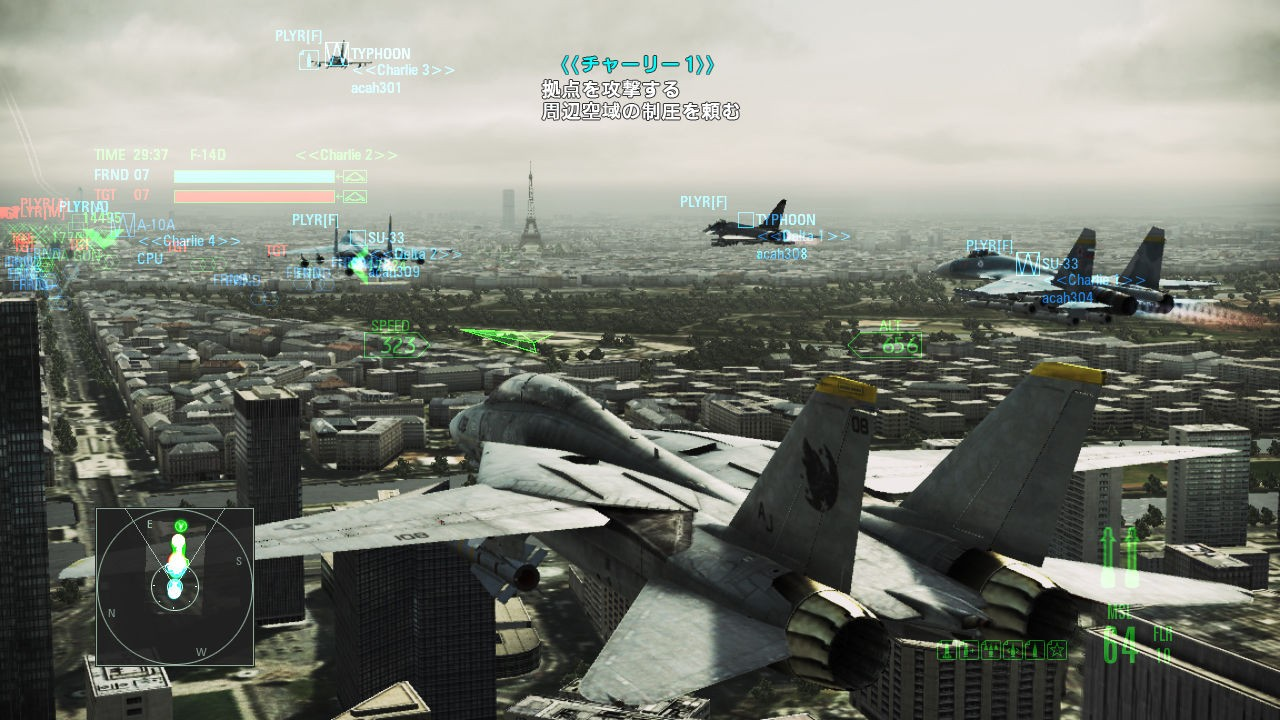 AceCombat-AssaultHorizon Multi Editeur 086