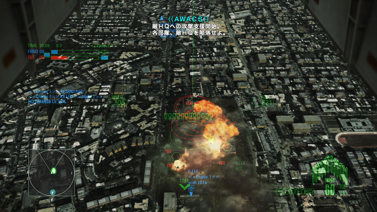 AceCombat-AssaultHorizon Multi Editeur 087