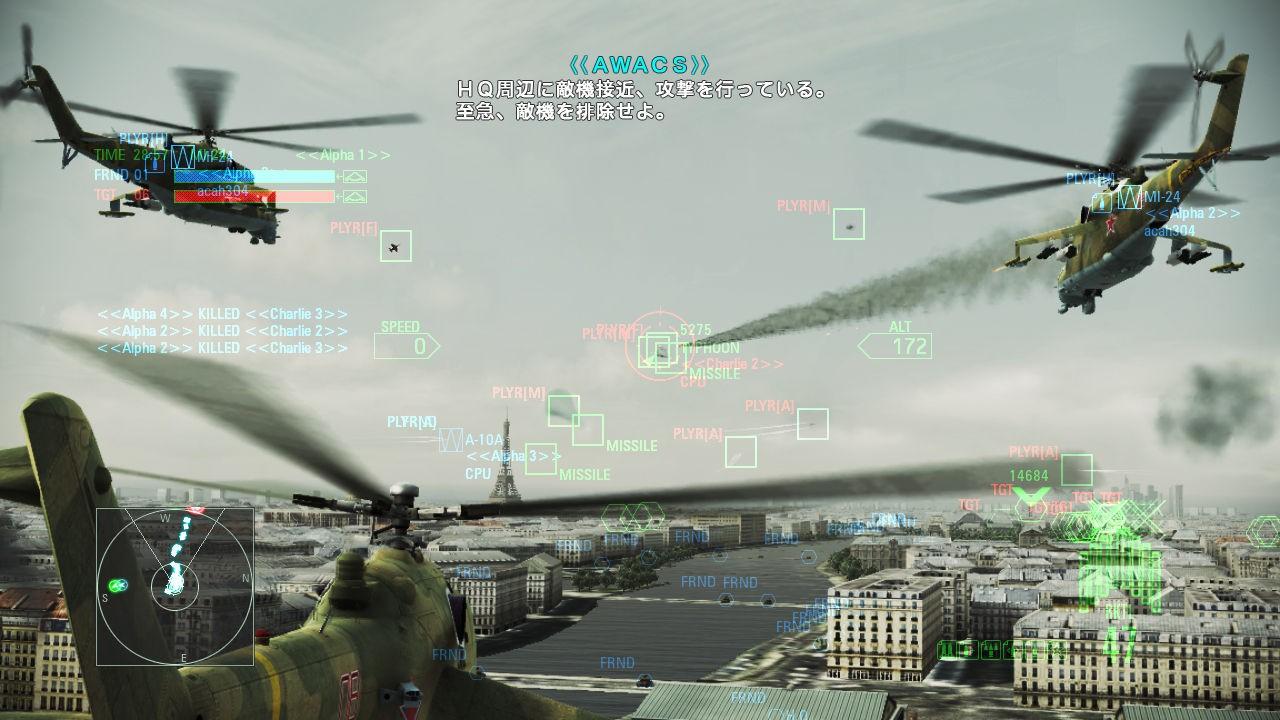 AceCombat-AssaultHorizon Multi Editeur 096