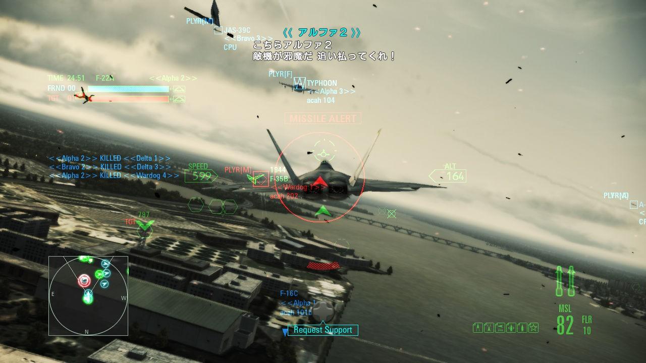 AceCombat-AssaultHorizon Multi Editeur 103