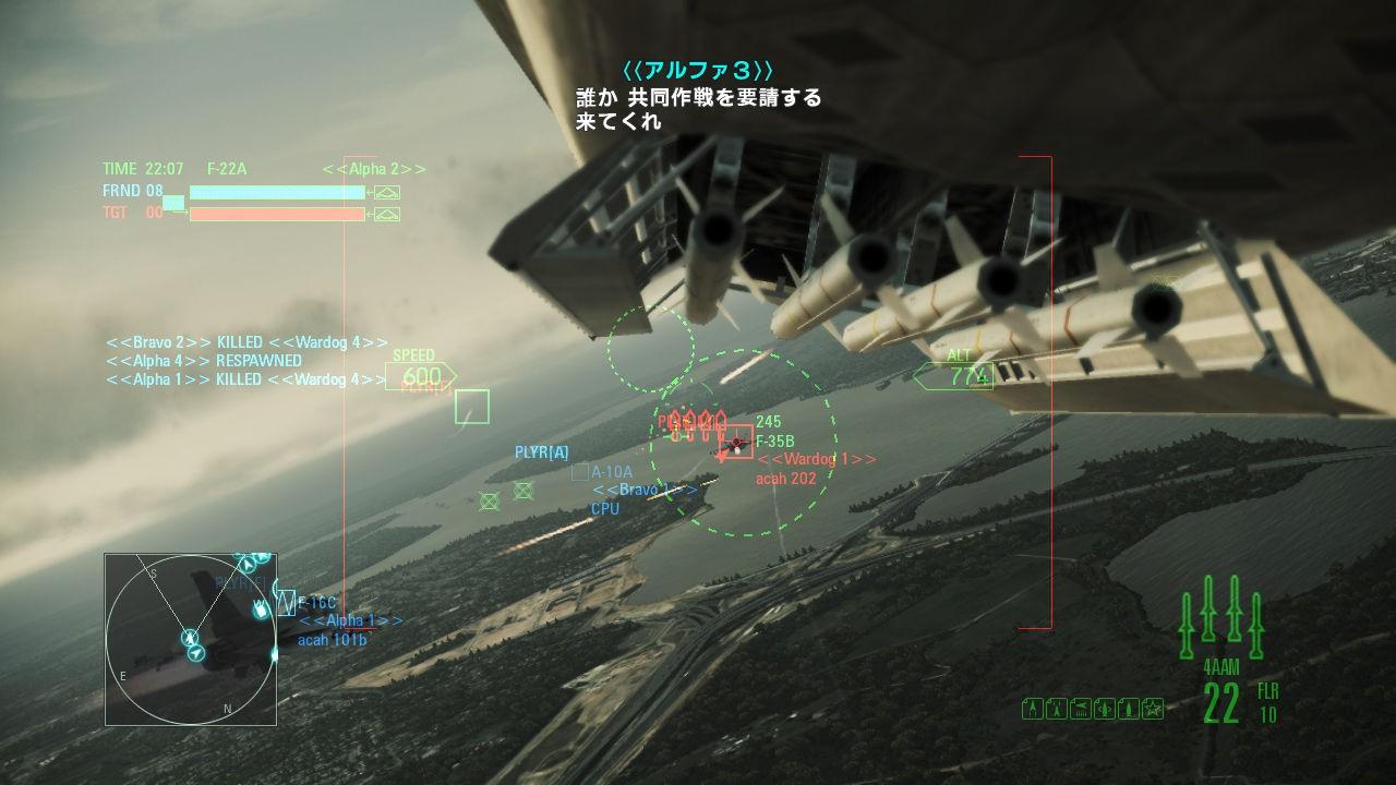 AceCombat-AssaultHorizon Multi Editeur 104