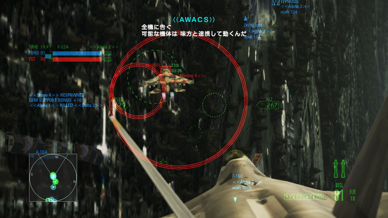 AceCombat-AssaultHorizon Multi Editeur 105