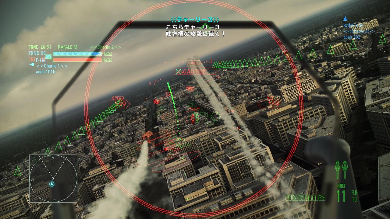 AceCombat-AssaultHorizon Multi Editeur 113