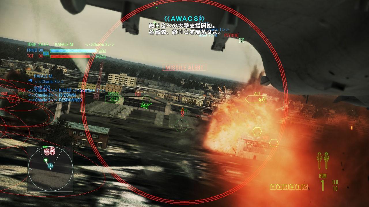 AceCombat-AssaultHorizon Multi Editeur 114