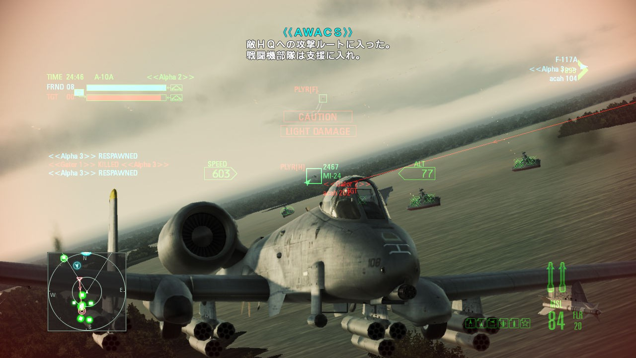 AceCombat-AssaultHorizon Multi Editeur 119