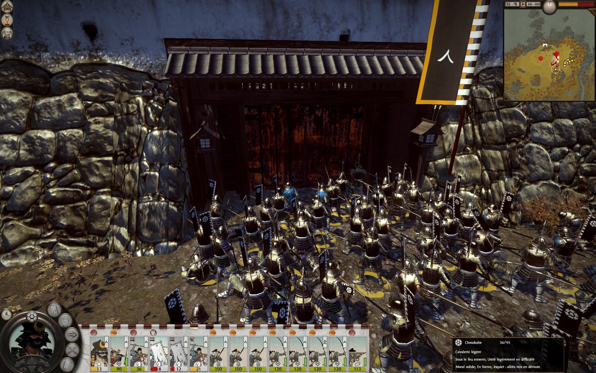 TotalWar-Shogun2 PC Test 028
