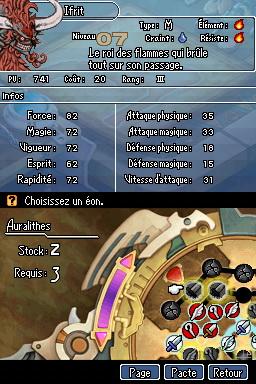 FFXII DS Menu 003
