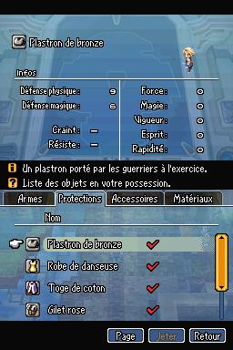 FFXII DS Menu 005