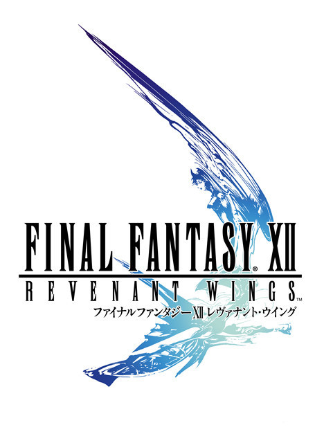 FFxiiDS Divers 001