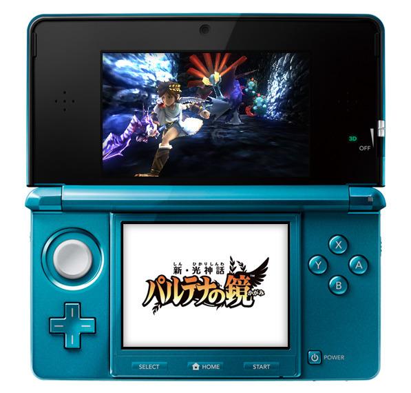 KidIcarusUprising 3DS Editeur 039
