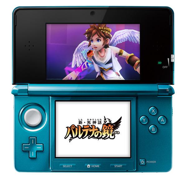 KidIcarusUprising 3DS Editeur 040