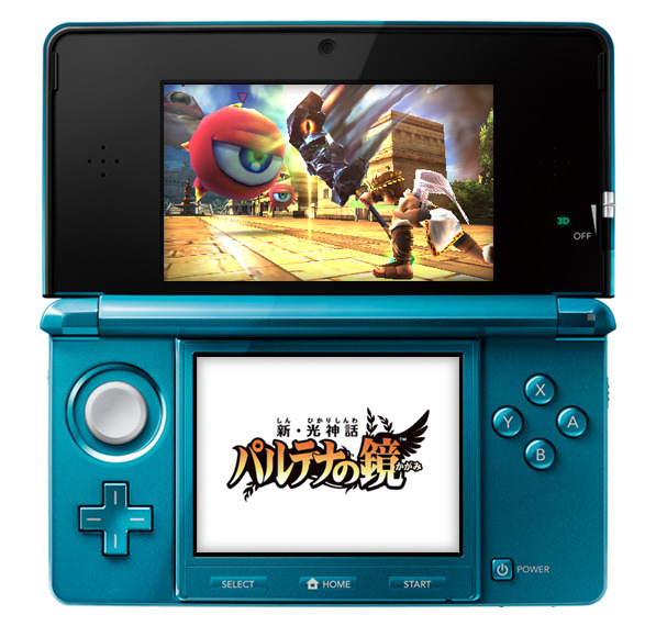 KidIcarusUprising 3DS Editeur 041