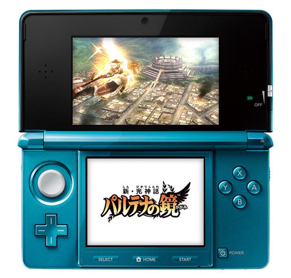 KidIcarusUprising 3DS Editeur 042