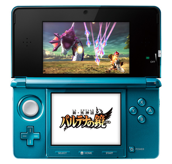 KidIcarusUprising 3DS Editeur 043