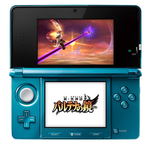 KidIcarusUprising 3DS Editeur 044