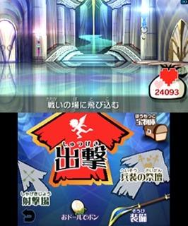 KidIcarusUprising 3DS Editeur 055