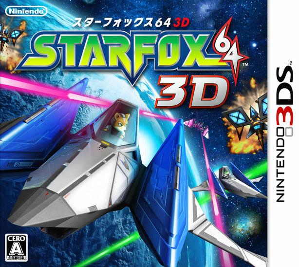 "Starfox en vidéo HD : l'hommage ""redux"""