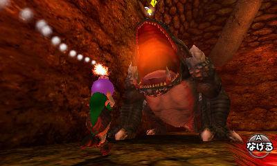 TheLegendofZelda-OcarinaofTime3D 3DS Editeur 020