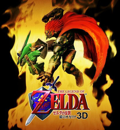 TheLegendofZelda-OcarinaofTime3D 3DS Visuel 001