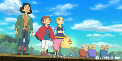 Ninokuni-TheAnotherWorld PS3 Editeur 015