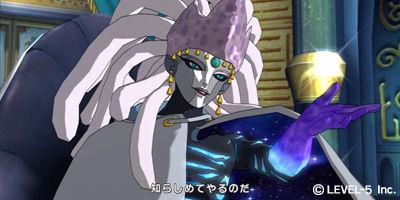 Ninokuni-TheAnotherWorld PS3 Editeur 019