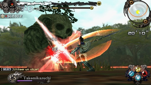 LordofArcana PSP Editeur 074