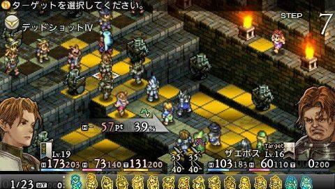 TacticsOgre PSP Edit 021