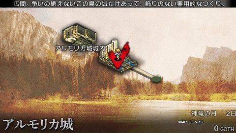 TacticsOgre PSP Edit 023