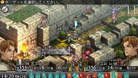 TacticsOgre PSP Edit 024