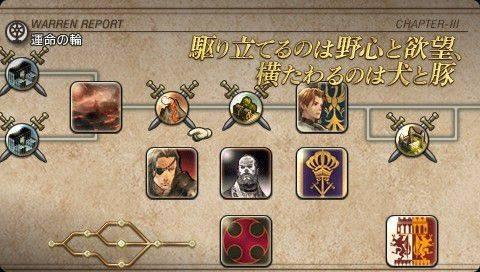 TacticsOgre PSP Edit 025