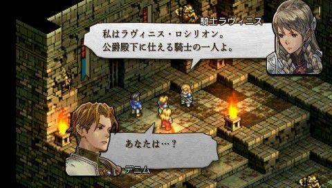 TacticsOgre PSP Edit 026