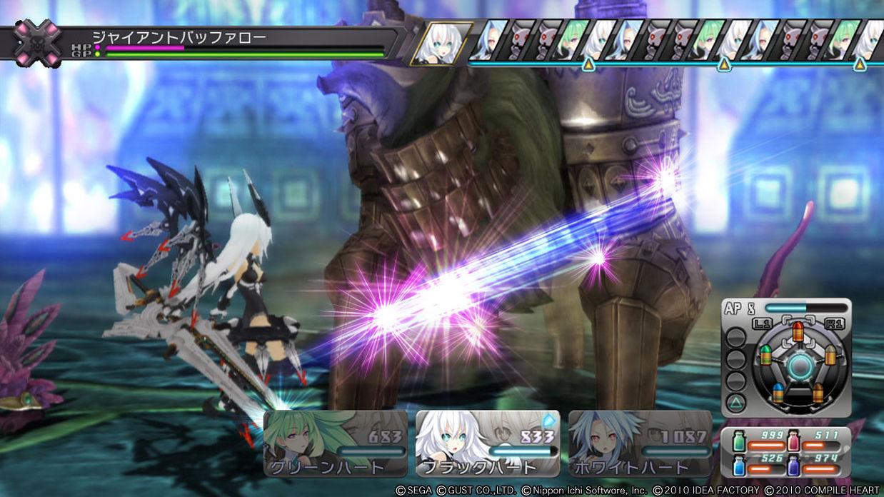 Neptune PS3 Edit005